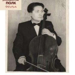 Филиппов Петр Филиппович