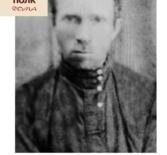 Караганов Михаил Ефимович