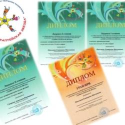 Международный онлайн-фестиваль «Адмиралтейская звезда»