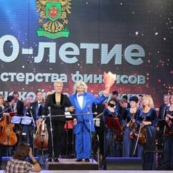 100-летие Министерства финансов  Чувашской Республики