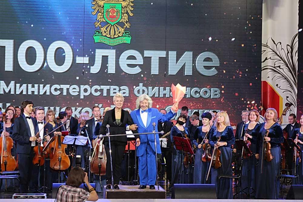 100-летие Министерства финансов  Чувашской Республики - симфоническая капелла Минкультуры Чувашии