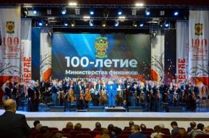 100-летие Министерства финансов  Чувашской Республики, 8 сентября 2020 - фото