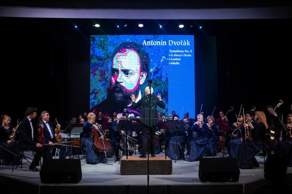 Симфония №8 Антонина Дворжака