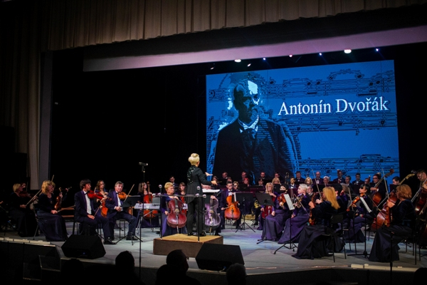 Открыла концертную программу Симфония №8 Антонина Дворжака