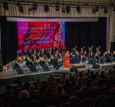 Открытие 53-го концертного сезона Чувашской государственной академической симфонической капеллы