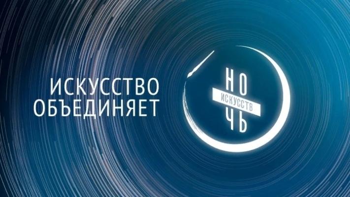 Искусство объединяет 2020 - чувашская симфоническая капелла