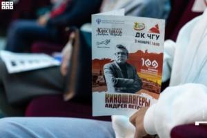 Концерт «Киношлягеры Андрея Петрова» в рамках XIII Чебоксарского международного кинофестиваля