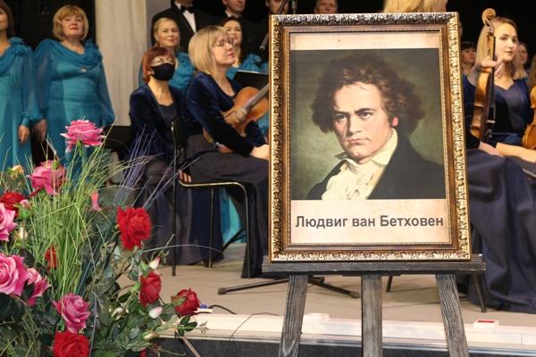 Концерт «Волшебные ноты Бетховена», посвящённый 250-летию Людвига ван Бетховена.