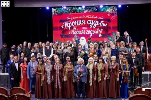 Новогодний проект - сказка под Новый год «Ирония судьбы или с Новым годом!»