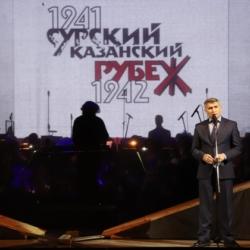 Симфоническая капелла представила театрализованную концертную программу «Посвящается строителям рубежей»