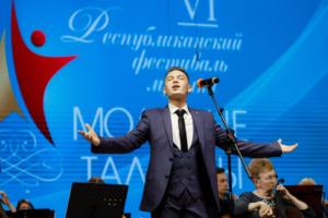 VI республиканский фестиваль музыки «Молодые таланты»