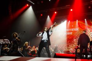 Состоялось открытие II международного фестиваля «Созвездие земляков».